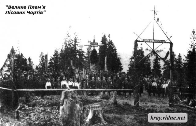 Участь ЛЧ у панахиді на цвинтарі УСС на горі Маківка