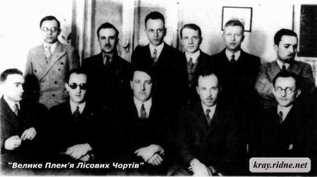 Члени Кооперативи Інженерських Робіт у Львові