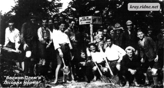 Група табору УПЮ-ів