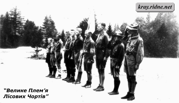 """Група німецьких студентів-мандривників """"Wander  voegel"""" на відвідинах табору"""