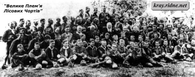 Відвідини митрополита Андрея табору УПЮ-ів на Соколі