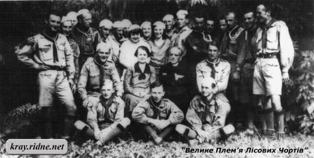 Команда Лісові Чорти