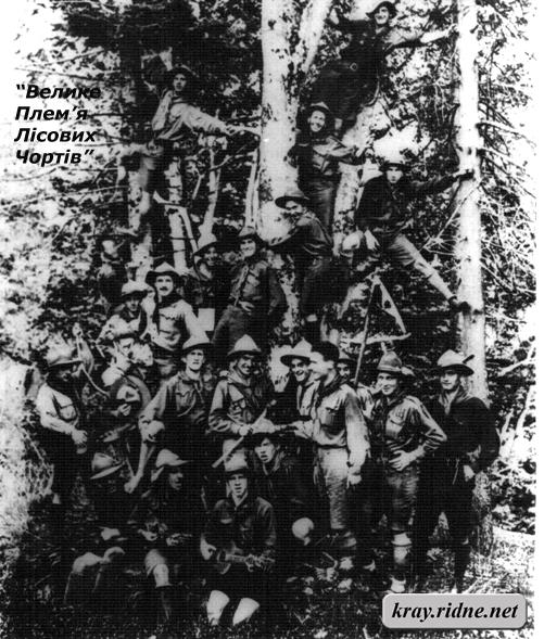 Табір УПЮ-ів на Соколі.