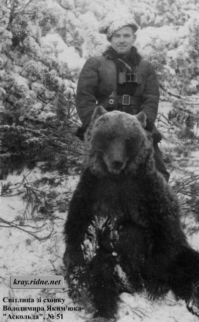 51. Невідомий з ведмедем.