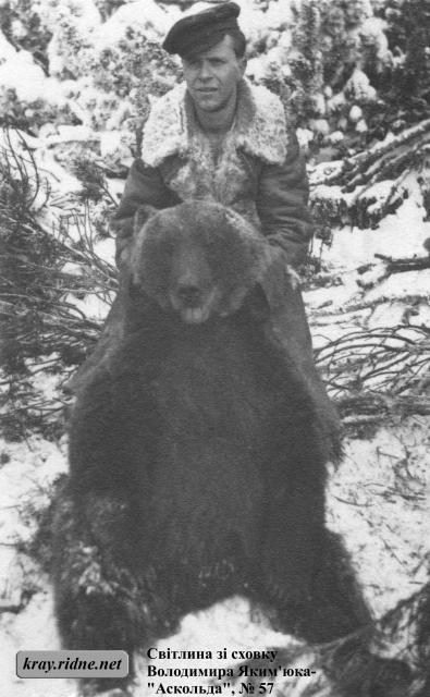 57. Невідомий з ведмедем.