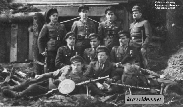 80. Група повстанців