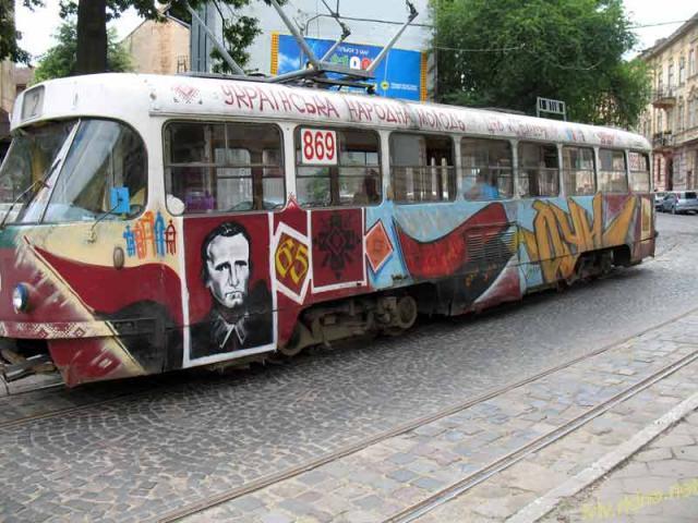Трамвай - 2