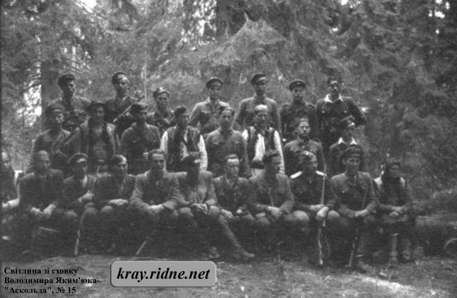 15. Група повстанців на Гуцульщині
