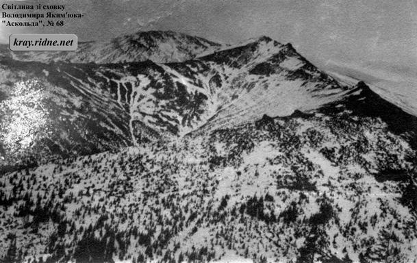 68. Зимовий пейзаж (можливо Чорногірський хребет)