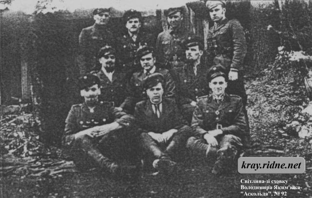 92. Група повстанців